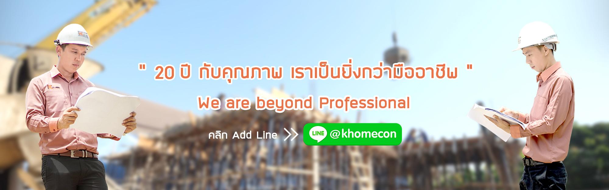 K - Home Construction